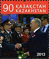 Stamps of Kazakhstan, 2013-42.jpg
