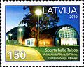 Stamps of Latvia, 2010-13.jpg