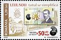 Stamps of Romania, 2005-060.jpg