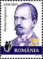 Stamps of Romania, 2012-17.jpg