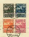 Stamps of the Sino-Swedish Expedition in China 1927-1933.jpg