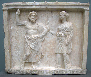 Staphylus - Marble relief of the 4th century BC depicting Staphylus (l) with Athena (r)
