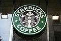 Starbucks Coffee in Barcelona (4210091083).jpg