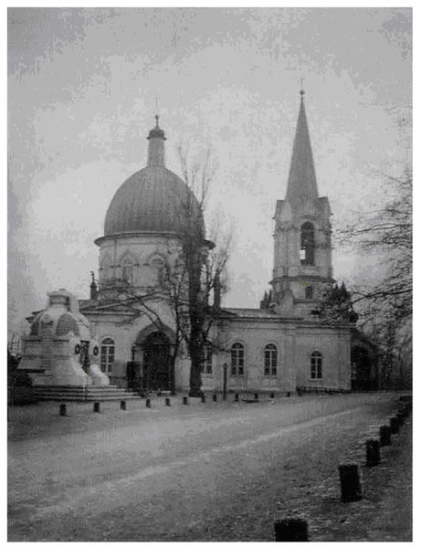 Файл:Staroe kladbishe kladbishenskaya zerkov odessa photo.jpg