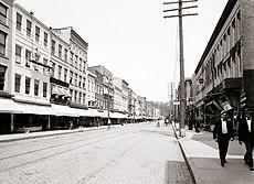 State Street - Ithaca, New York