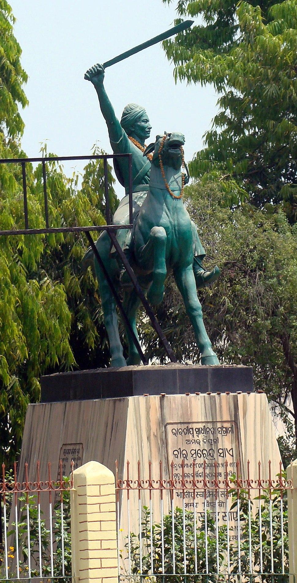 Statue of Veer Surendra Sai