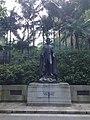 Statuo de Georgo la 6-a en la Zoologia kaj botanika Ĝardenoj de Honkongo 01.jpg