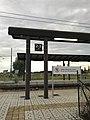 Stazione di Reggio San Lazzaro 4.jpg