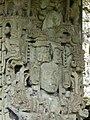 Stela N (3) (40902658381).jpg