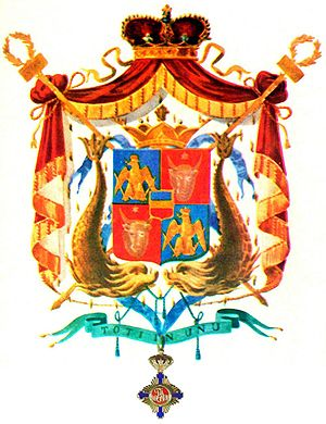 Coat of arms of Romania - Image: Stema Cuza 2