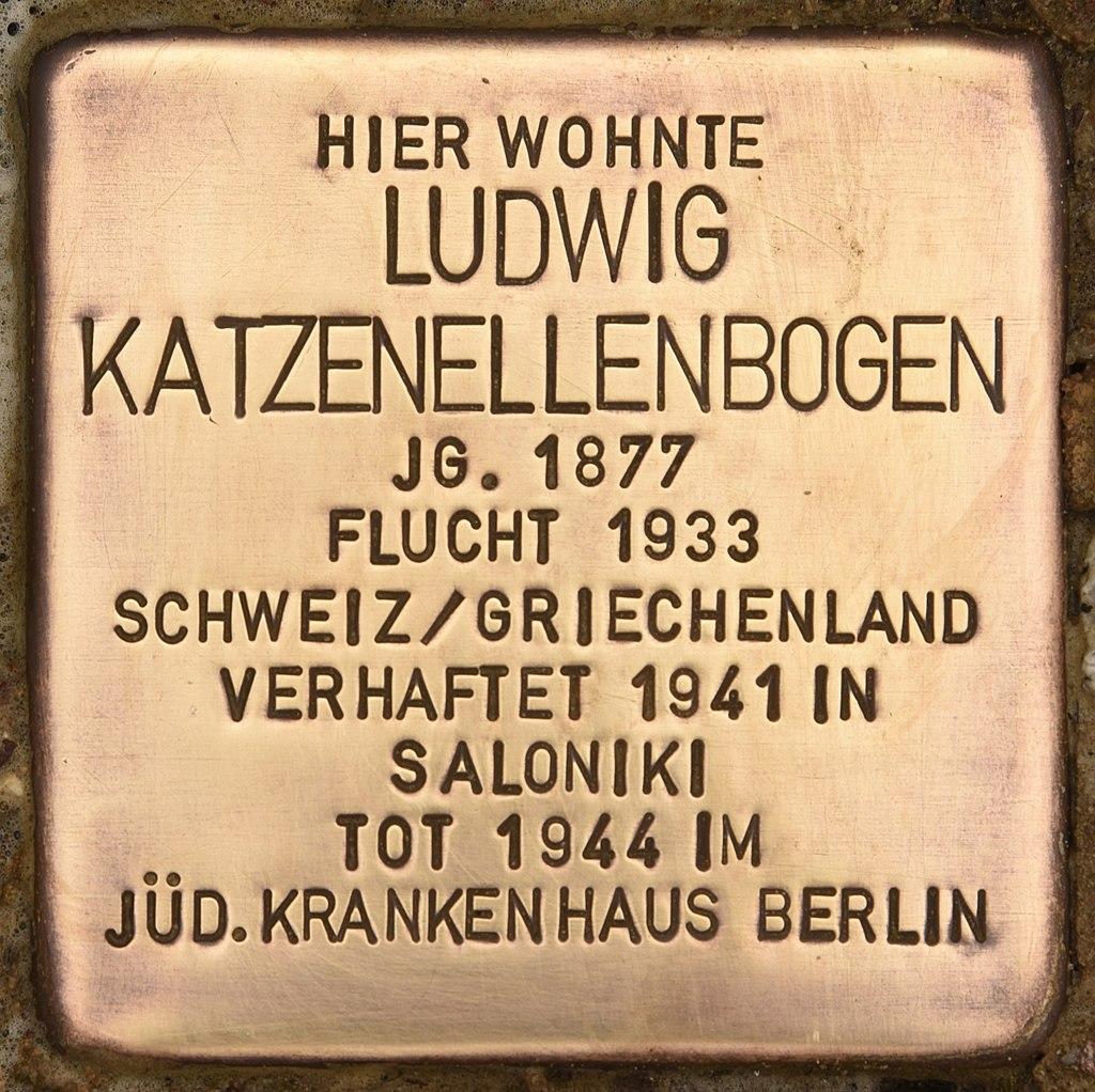 Stolperstein für Ludwig Katzenellenbogen (Liebenwalde).jpg