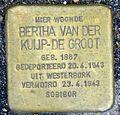 Stolpersteine Gouda Oosthaven31 4 (detail 2).jpg