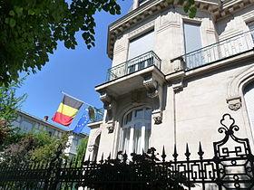 consulat generale de la belgique