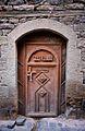 Street Door, Sana'a, Yemen (16258205572).jpg