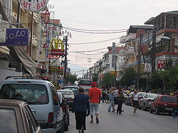 Street in Katerini, Greece.jpg