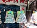 Streetmarket beside Baitul Mukarram Mosque in Dhaka 04.jpg