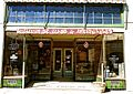 Sullivan Street Glass & Antiqueables (Miami, AZ).jpg