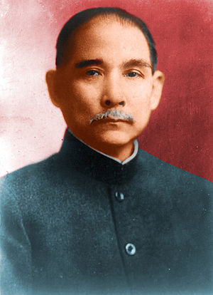 Color Portrait of Sun Yat-Sen (孫文, 孫中山, 孫逸仙)