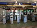 Svedmyra metro 20180527 15.jpg
