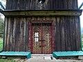 Szczawne, cerkiew, wejście główne.JPG