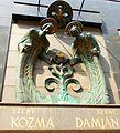 Szent Kozma és Damján Commemorative Plaque in Budapest.jpg