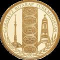 TM-2007-1000manat-Gerb3-b.png