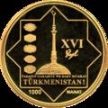TM-2007-1000manat-Independence2-b.png