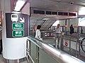 TW 台灣 Taiwan 台北 Taipei MRT Station tour August 2019 SSG 07.jpg