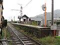 Tabushi Station.JPG
