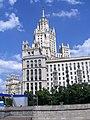 Tagansky District, Moscow, Russia - panoramio (19).jpg