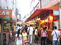 Taipei City (2660168763).jpg