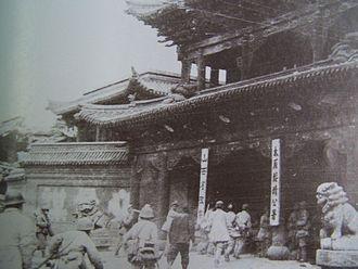 Taiyuan - Taiyuan Campaign