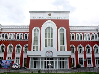 Tajik National University - Image: Tajik National University (Main Building)
