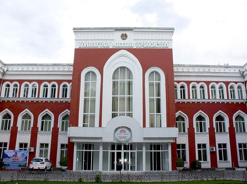 Tajik National University (Main Building).jpg