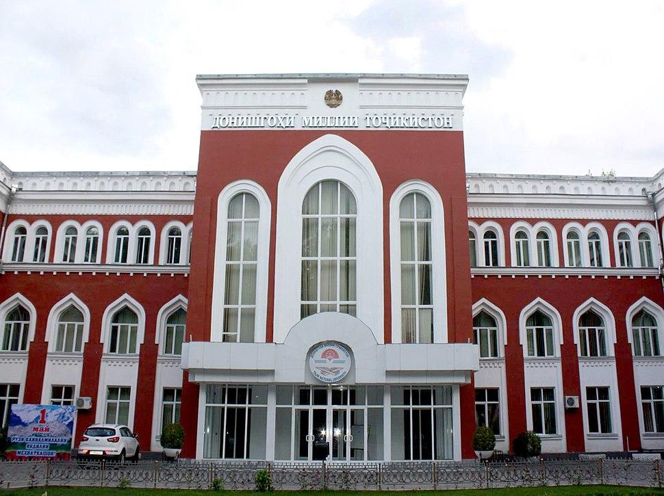 Tajik National University (Main Building)