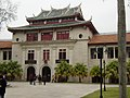 Tan Kah Kee Memorial Hall facade.jpg