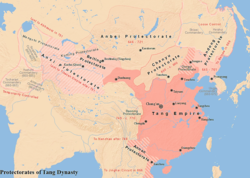 Map of the six major protectorates during the Tang dynasty. The Protectorate General to Pacify the South is marked as Annan (安南都护府).