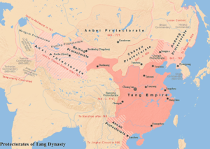 Annam (province) - Map of the six major protectorates during Tang dynasty. The Protectorate General to Pacify the South is marked as Annan (安南都护府).