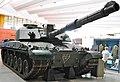 Tank Museum, Bovington (6062381506).jpg