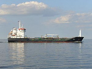 Tanker Troy (2).jpg
