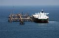 Tanker offshore terminal.jpg