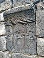 Tatev Monastery 12.jpg