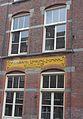 Tegeltableau openbare school 104 Amsterdam-Oost.jpg