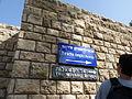 Tel Aviv-Yafo P1100362 (5155476212).jpg