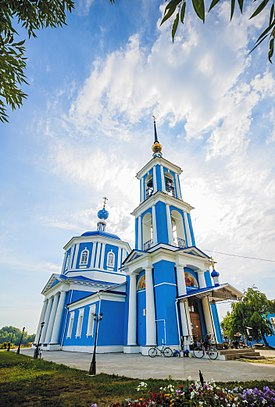 Temple of Jerusalem Icon of the Mother of God, White Township, Kimrsky District, Tver region.jpg