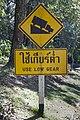 Thailand Traffic-signs Warning-sign-02a.jpg