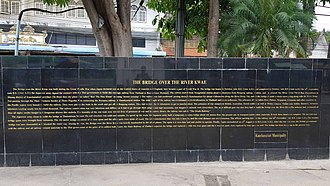 Burma Railway - The British government sold the railway to the Thai government at the price of 50 million bahts