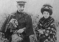 The Captain's Daughter (Japanese film in 1917).JPG