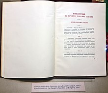 Die Verfassung der Volksrepublik Bulgarien von 1947.jpg