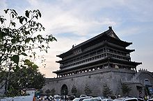 The Drum Tower of Xi'an.JPG